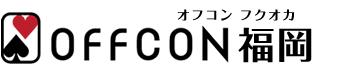 オフコン福岡