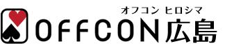 オフコン広島