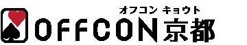 オフコン京都