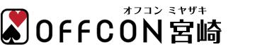 オフコン宮崎