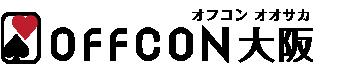 オフコン大阪