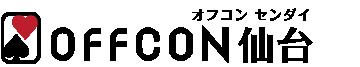 オフコン仙台