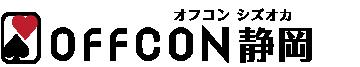 オフコン静岡