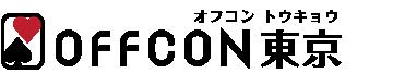 オフコン東京